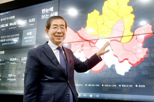 Photo: Park Hyun-koo/The Korea Herald