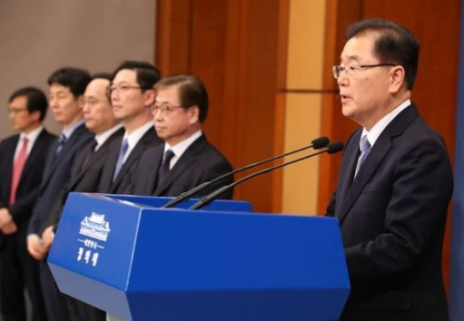 National Security Office chief Chung Eui-yong announces the results of the special envoys` trip to North Korea on Tuesday. Yonhap