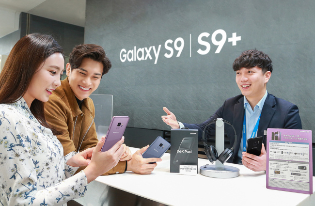 Samsung's Galaxy S9 began pre-sales in Korea on Feb. 28. (Samsung)