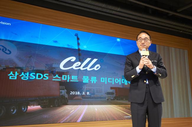 Samsung SDS CEO Hong Won-pyo (Samsung SDS)