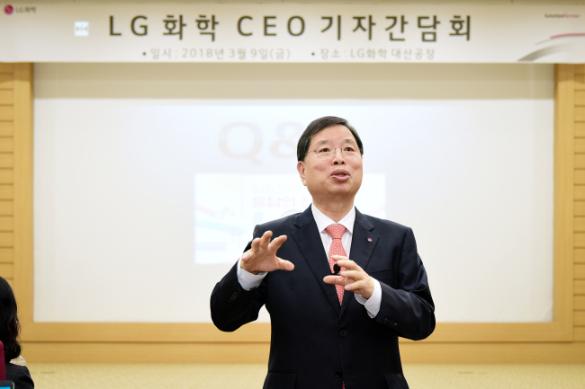 LG Chem CEO Park Jin-soo speaks to reporters at the company's Daesan complex in South Chungcheong Province. (LG Chem)