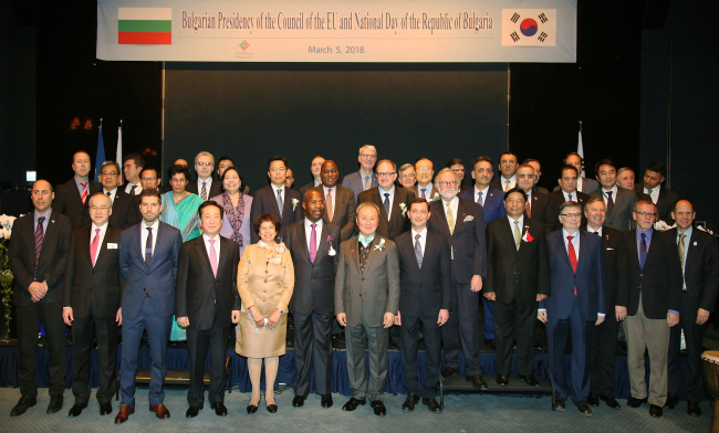 Foreign ambassadors, dignitaries and guests pose at a reception in Seoul on March 5, marking Bulgaria's National Day and its presidency of the Council of the European Union in the first half of 2018. (Bulgarian Embassy)