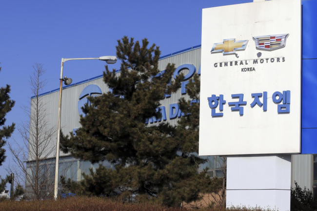 KDB to decide financial support to GM Korea