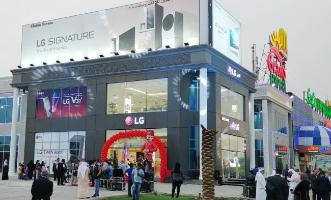 LG Electronics' premium brand shop in Kuwait (LG Electronics)
