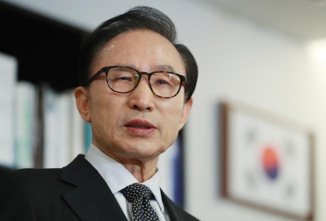 Former President Lee Myung-bak (Yonhap)
