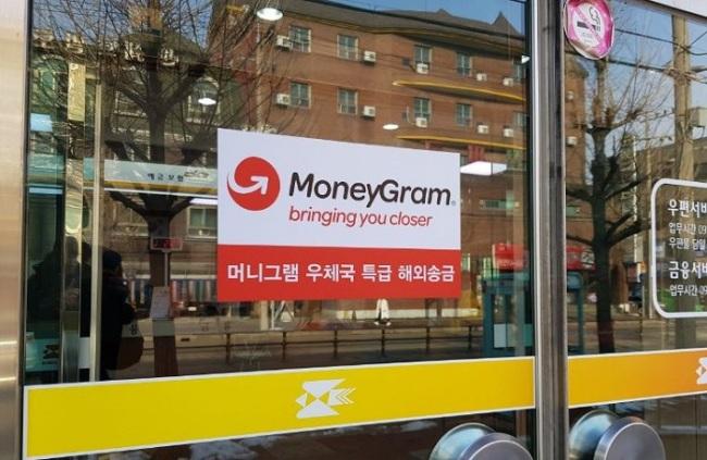 (The Korea Post)
