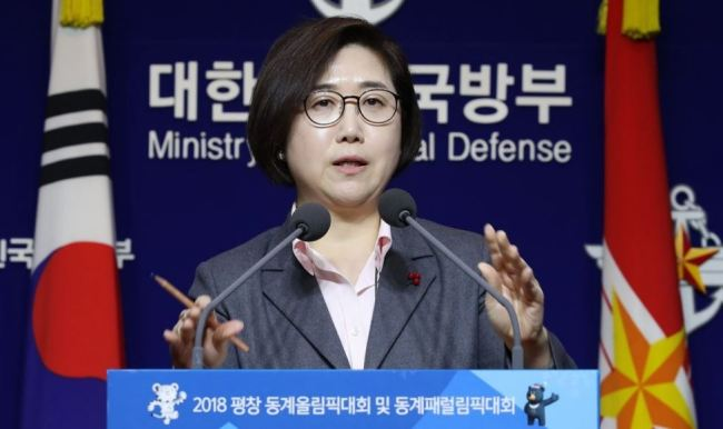 Choi Hyun-soo, spokesperson for the Ministry of National Defense (Yonhap)