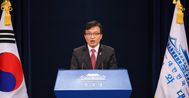 Cheong Wa Dae spokesman Kim Eui-kyeom makes the announcement on the inter-Korean summit preparation committee on Thursday. Yonhap