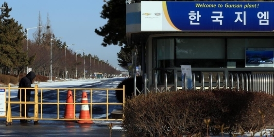 Front gate of GM plant in Gunsan, North Jeolla Province. (Yonhap)