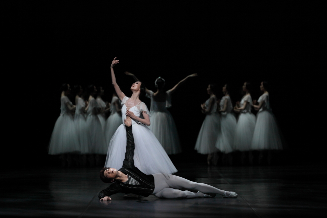 "Korean National Ballet's ""Giselle"" (The Korean National Ballet)"