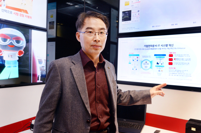 Seo Young-il, vice president and head of the blockchain center at KT's Institute of Convergence Technology, explains blockchain technologies at the mobile carrier's R&D Center in Wumyeon-dong, southern Seoul, Thursday. (Park Hyun-koo/The Korea Herald)