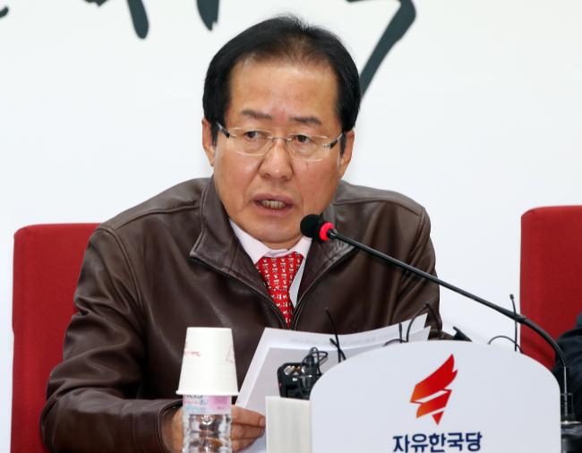 Hong Joon-pyo, the chairman of main opposition Liberty Korea Party (Yonhap)