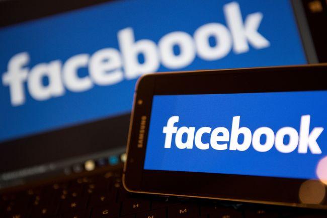 Facebook logo (AFP-Yonhap)