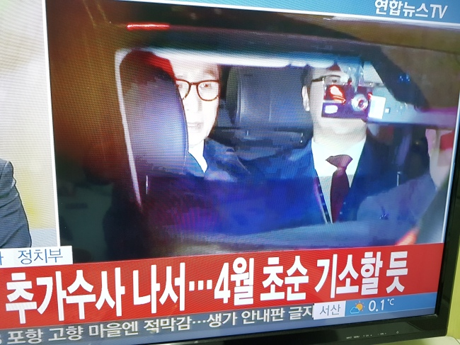 (Yonhap News TV capture)