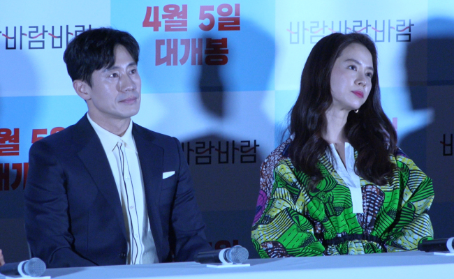 "Shin Ha-kyun (left) and Song Ji-hyo attend a press conference for the film ""What A Man Wants"" at CGV Yongsan on Thursday. (Rumy Doo/The Korea Herald)"