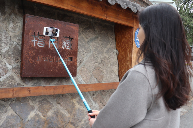 A selfie stick (Photo by Park Ju-young / The Korea Herald)