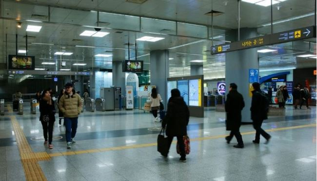 Gimpo Int'l Airport Station of Line No. 5 (Yonhap)