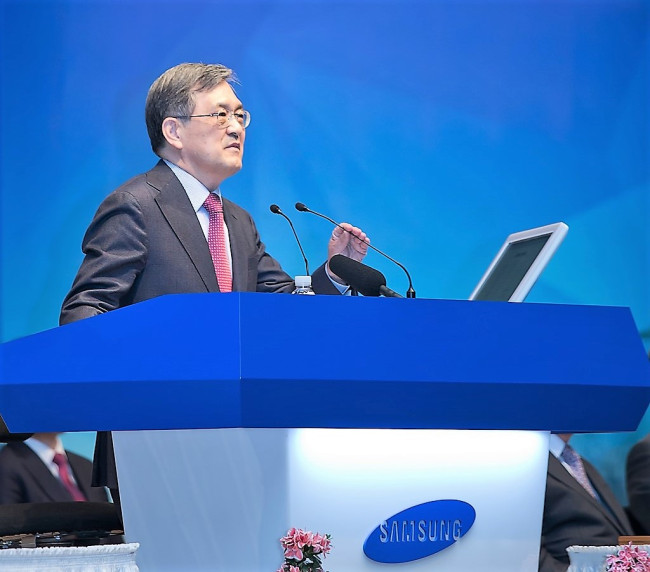 samsung electronics and the chinese threat Samsung electronics co ltd shareholders approved a stock split on  is  misappropriation of us intellectual property, and chinese threats of.
