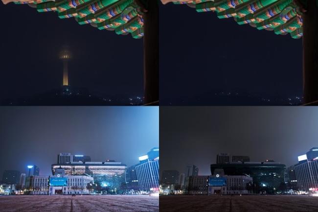 N Seoul Tower (top) and Seoul City Hall (WWF)