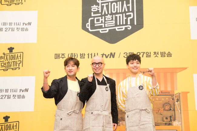 """From left, Lee Min-woo, Hong Suk-chun and Yeo Jin-gu pose during a press conference for tvN's new variety show """"Will This Do Well Locally?"""" (CJ E&M)"""