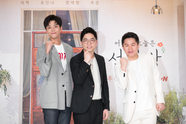 "The cast of ""Cafe Amor"" poses for photos during a media briefing Tuesday at Times Square in Yeongdeungpo-gu, Seoul. (tvN)"