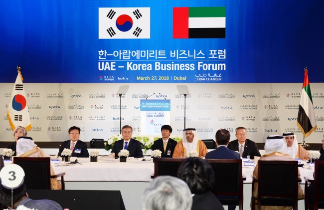 Kim Young-ju (sixth from left), chief of Korea International Trade Association, attends the opening ceremony of KITA's UAE office on Tuesday. (Korea International Trade Association)
