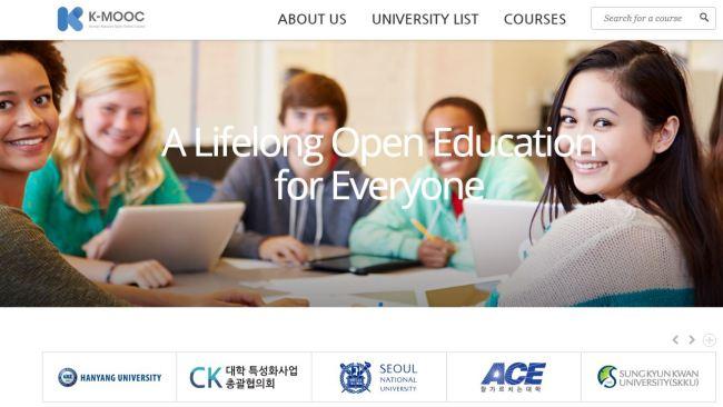 (K-MOOC website)