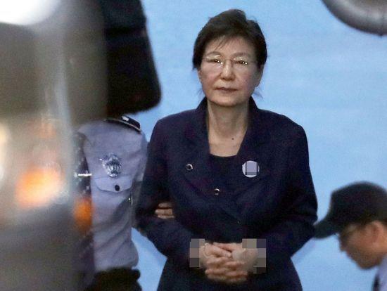 Former President Park Geun-hye. Yonhap