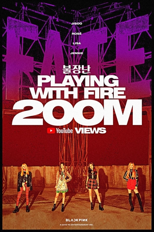 A poster released by YG Entertainment to celebrate 200 million views of the music video for