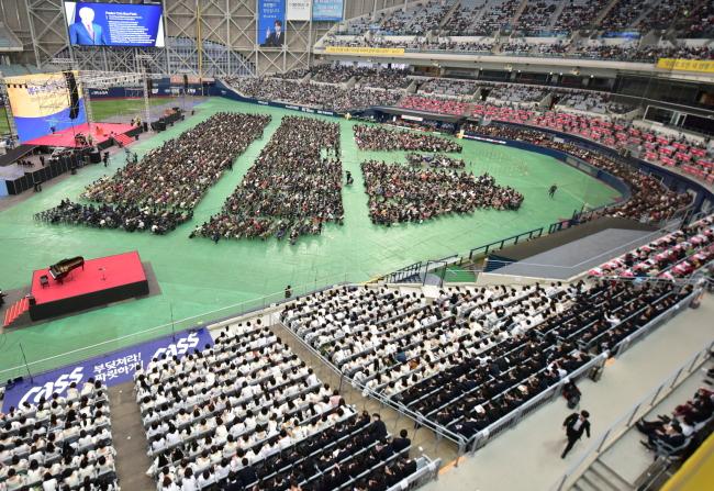 2018 Korean Churches United Easter Service. Photo: KCA