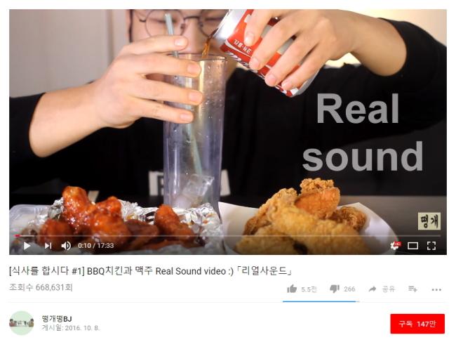 A screenshot of Ddeonggaeddeong's YouTube channel (YouTube)
