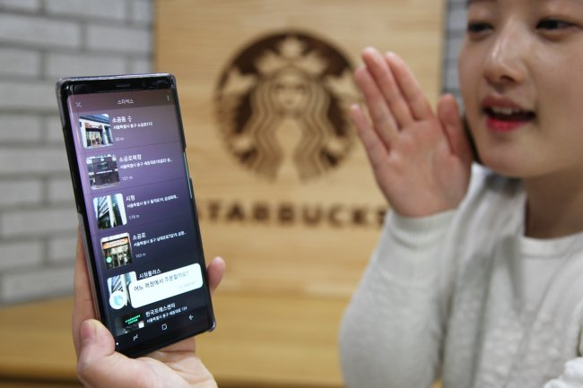 Beguiling Stock: Starbucks Corporation (NASDAQ:SBUX)
