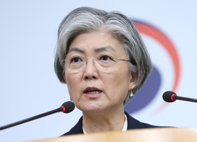 Foreign Minister Kang Kyung-wha speaks during a briefing at the Ministry of Foreign Affairs in the Central Government Complex in Seoul on Wednesday. (Yonhap)