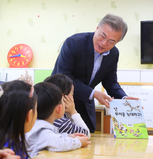 President Moon Jae-in (Yonhap)