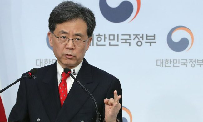 South Korean Trade Minister Kim Hyun-chong (AFP-Yonhap)