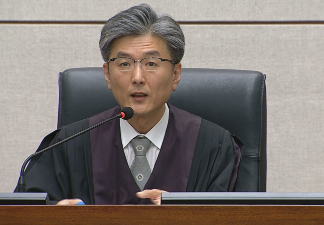 Chief Judge Jung Se-yun (Yonhap)