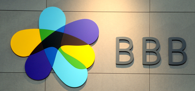 BBB's office in Seoul (Park Hyun-koo/The Korea Herald)