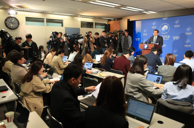 Won Seung-yeon, an FSS senior deputy governor in charge of capital market oversight, speaks at a press conference Monday. (Yonhap)