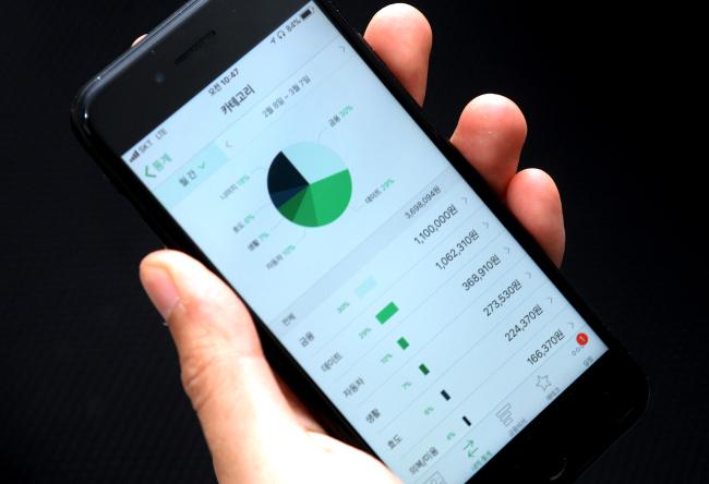 A snap of Banksalad mobile app version on a smartphone (Park Hyun-koo/The Korea Herald)