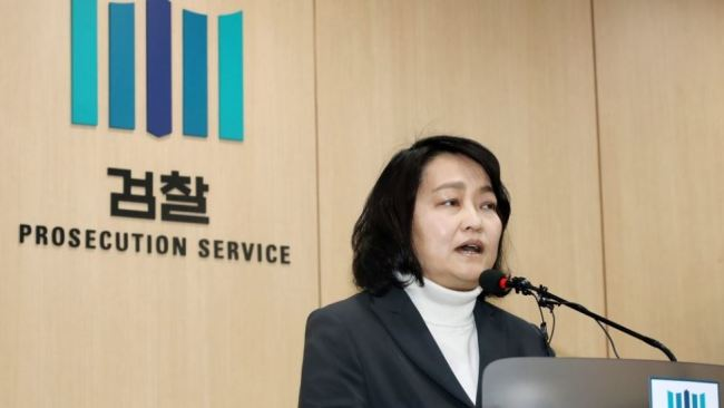 Cho Hee-jin, a senior prosecutor in charge of the special probe team for sexual offense allegations involving former and incumbent prosecutors, speaks during a press conference at Seoul Eastern District Prosecutors` Office on Feb. 1. (Yonhap)