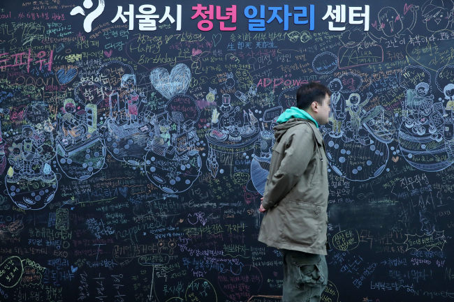 A pedestrian walks past a youth employment center in Seoul, Wednesday. (Yonhap)
