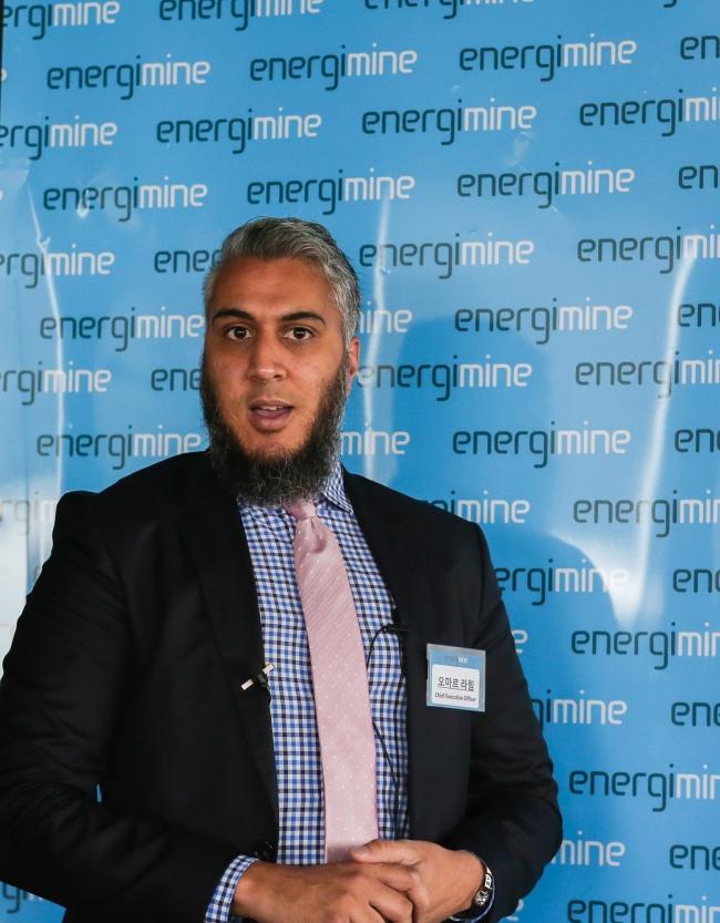 Energi Mine CEO Omar Rahim (Energi Mine)
