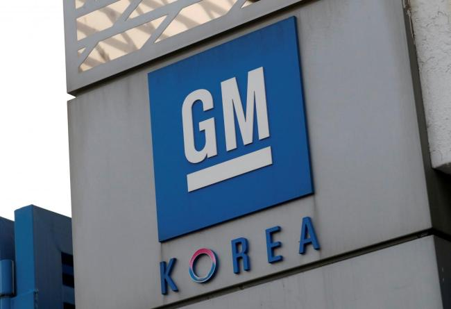 GM Korea getting ready to file for court receivership this month