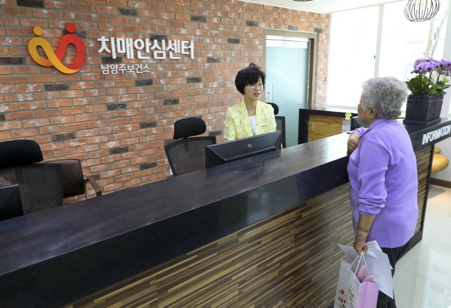 An elderly Korean woman is welcomed at the Namyangju branch of the state-run dementia care center in Namyangju, Gyeonggi Province, Thursday. (Ministry of Health and Welfare)