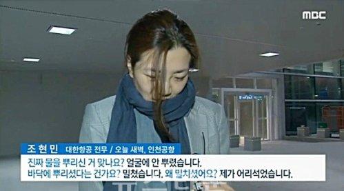 (A screen capturefromMBC news)