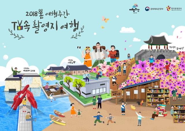 (Korea Tourism Organization)