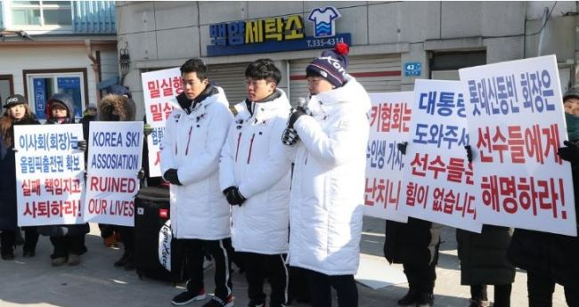 This file photo taken on Feb. 4, 2018, shows South Korean alpine skiers and their supporters at a protest against the Korea Ski Association in PyeongChang, Gangwon Province. (Yonhap)