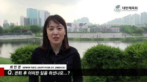Former short track speedskating champion Choi Min-kyung (Korean Sport & Olympic Committee)