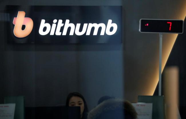 South Korean crypto exchange Bithumb to issue own token
