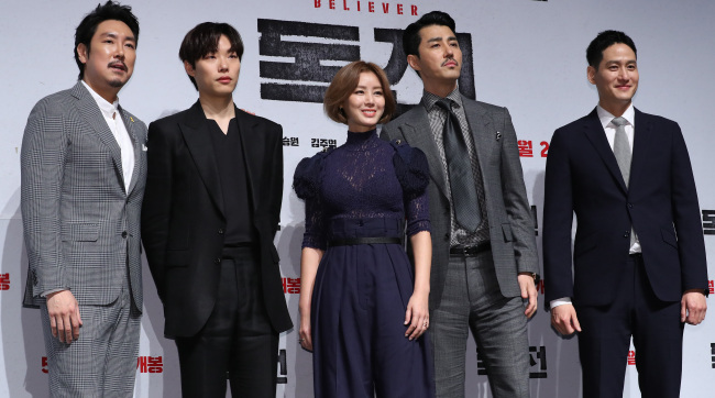 """The cast of """"Believer"""" pose for photo during a press conference in Seoul on Thursday. (Yonhap)"""